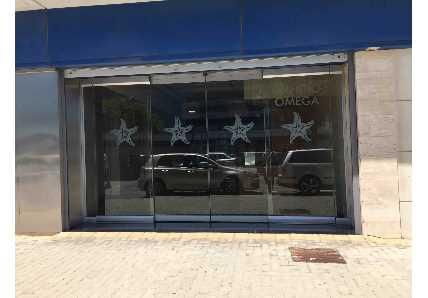 Oficina en Sevilla - 1
