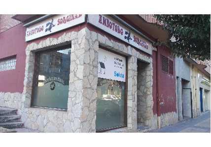 Locales en Amorebieta-Etxano (00405-0001) - foto1